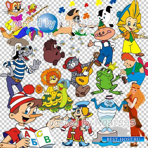 Клипарт на прозрачном фоне для дизайна - Персонажи российских и советских мультфильмов