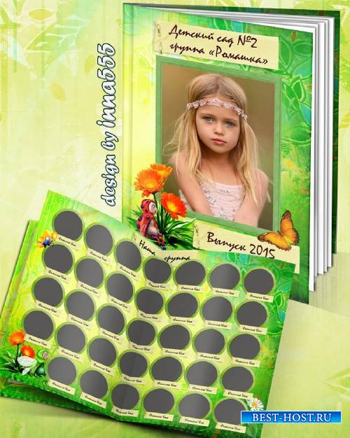 Планшет для детского сада с цветочками и букашками