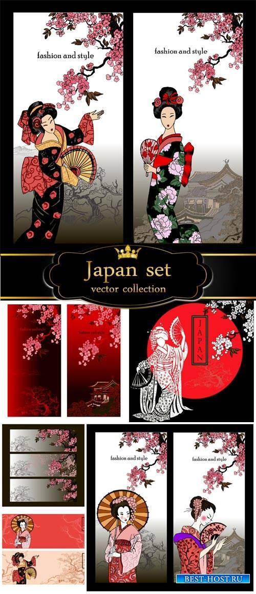Geisha, japan, vector set