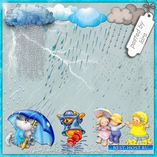 Клипарт в png - Дождь, тучи, лужи