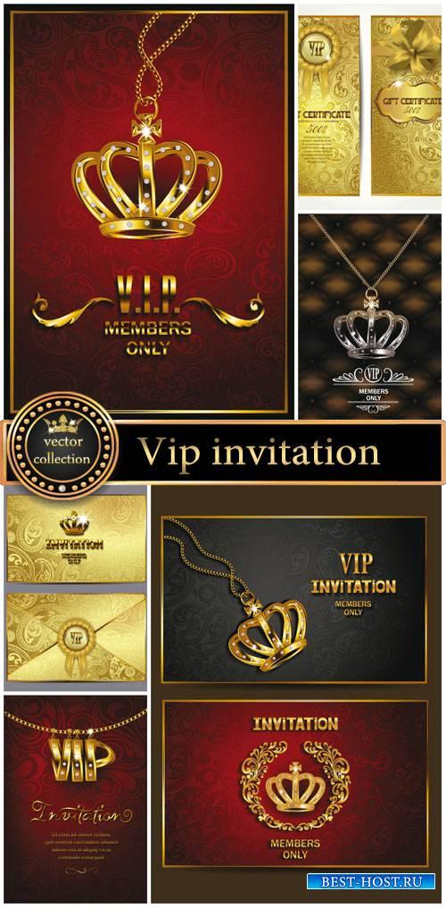 VIP invitations vector