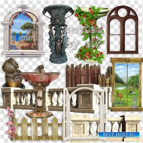 Окна, заборы и ограды, фонтаны на прозрачном фоне
