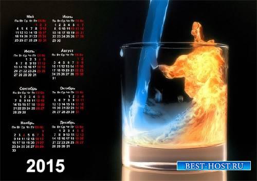Календарь 2015 - Вода и огонь в стакане