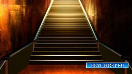 Футаж - Лестница к славе
