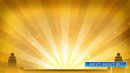Футаж - Золотой рассвет