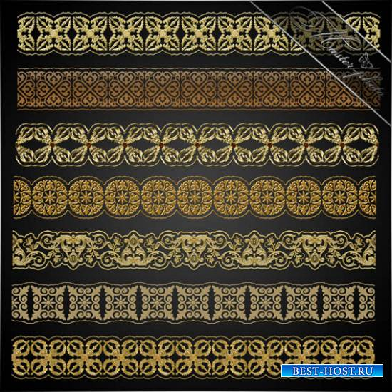 PSD исходник для дизайнера - Золотые бордюры