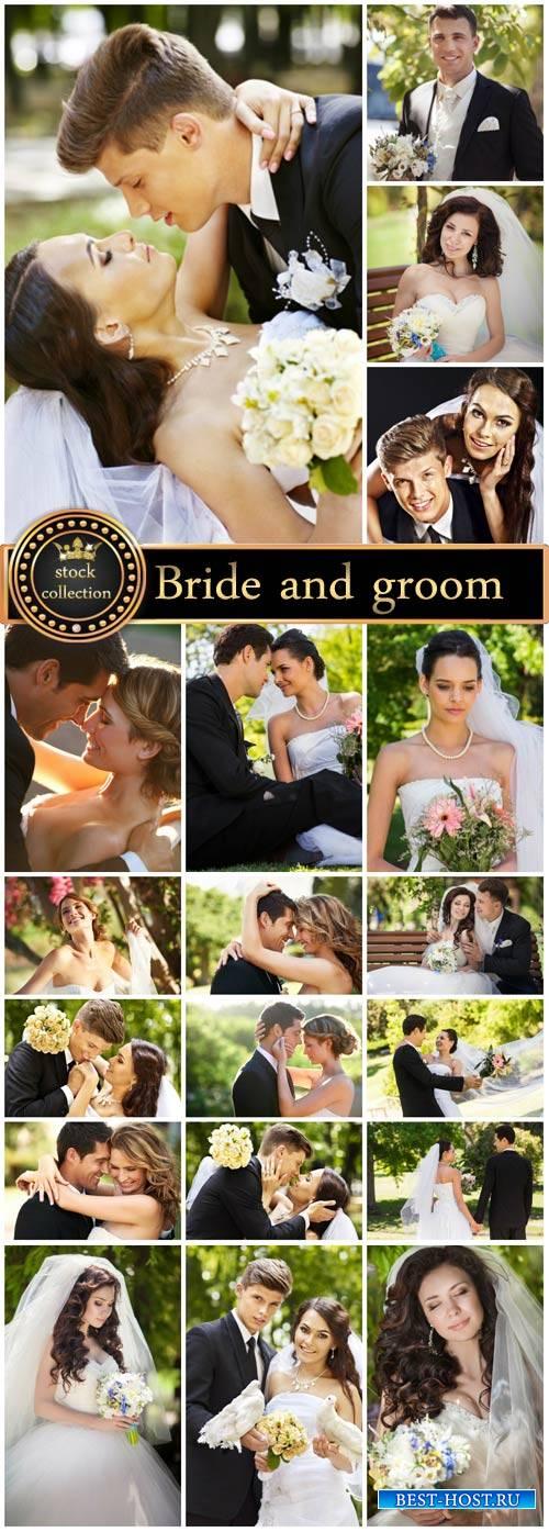Wedding, happy bride and groom - stock photos