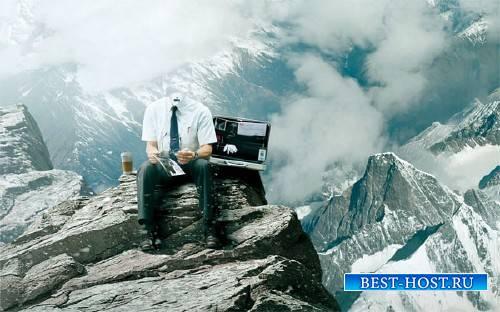 Мужской шаблон - Работа в горах