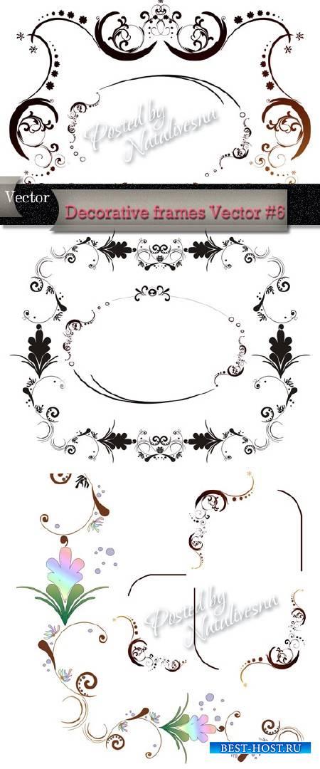 Декоративные овальные и узорные  рамки для дизайна в Векторе  # 6
