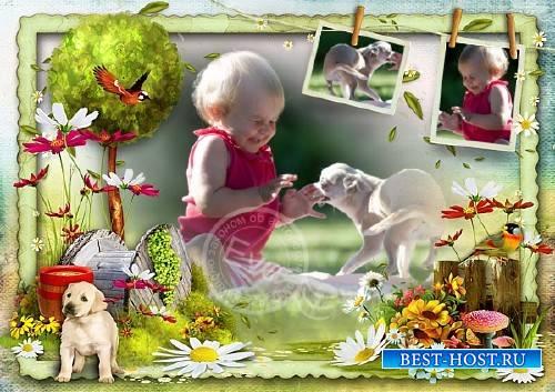 Детская рамка для фотографий - Наше счастливое детство