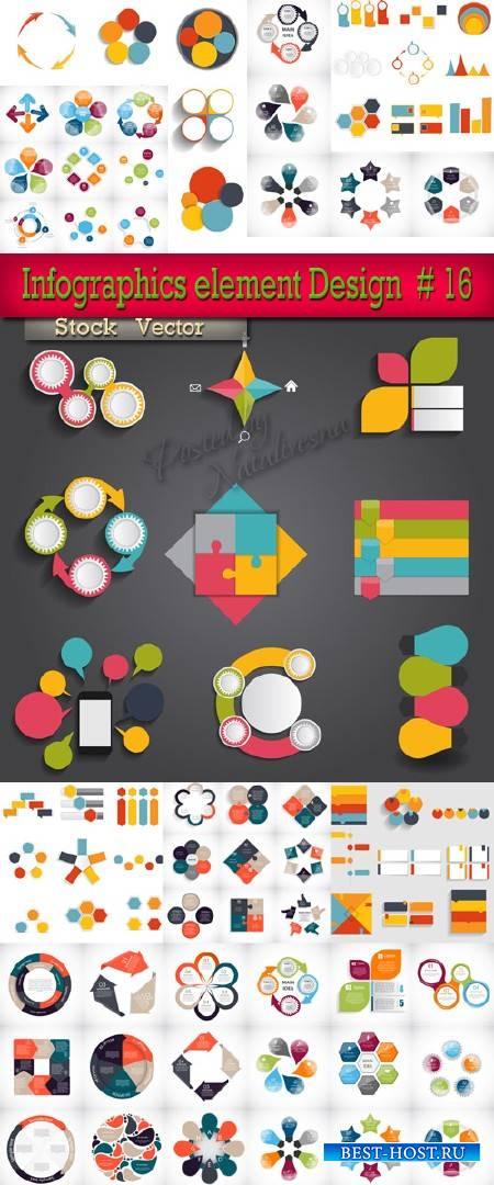 Infographics element Design in Vector # 16