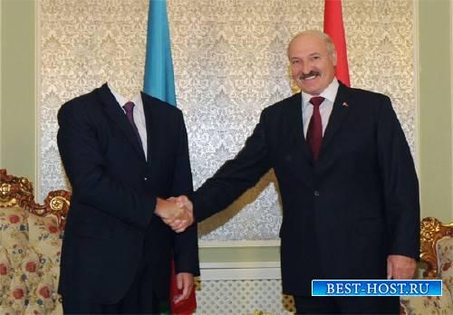 Шаблон для мужчин - Встреча с президентом Белоруссии