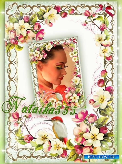 Рамка для фото - В ярких бликах солнечных цветы