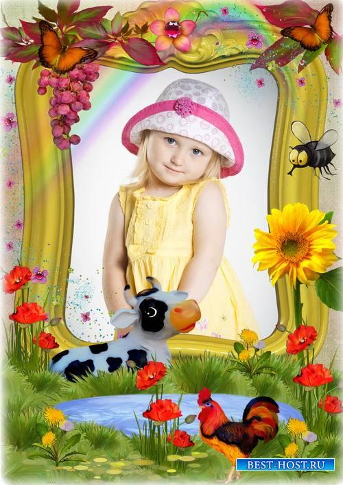 Красочная детская  рамка для фото - Летом на природе
