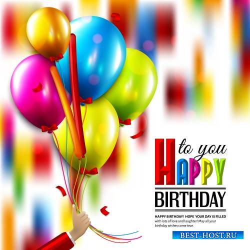 Happy birthday, vector backgrounds, balloons #5