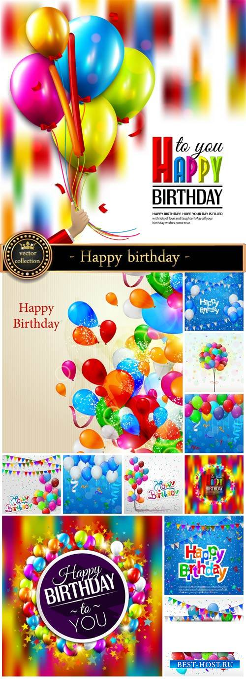 Happy birthday, vector backgrounds, balloons #5
