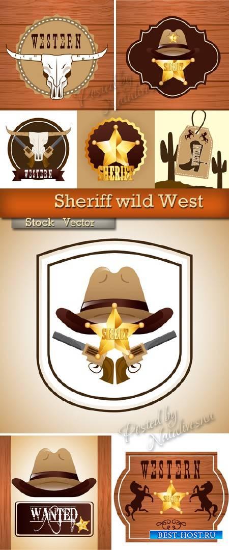 Шериф дикого Запада – Подборка в Векторе