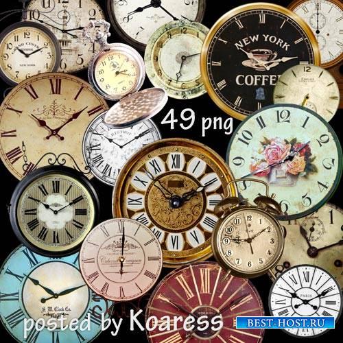 Старинные и винтажные часы на прозрачном фоне - png клипарт для дизайна
