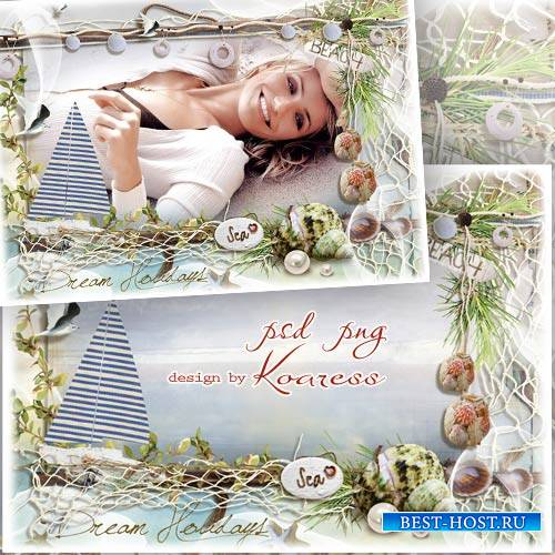 Летняя рамка для фотошопа - Романтический берег