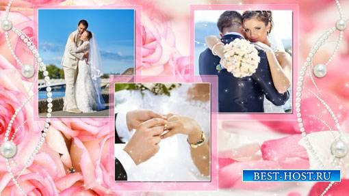 ProShow Producer свадебный проект - Розовые мечты