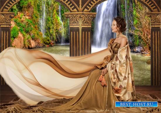 Шаблон  женский - Прозрачны струи водопада