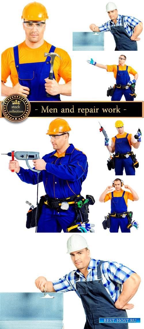Men and repair work - stock photos