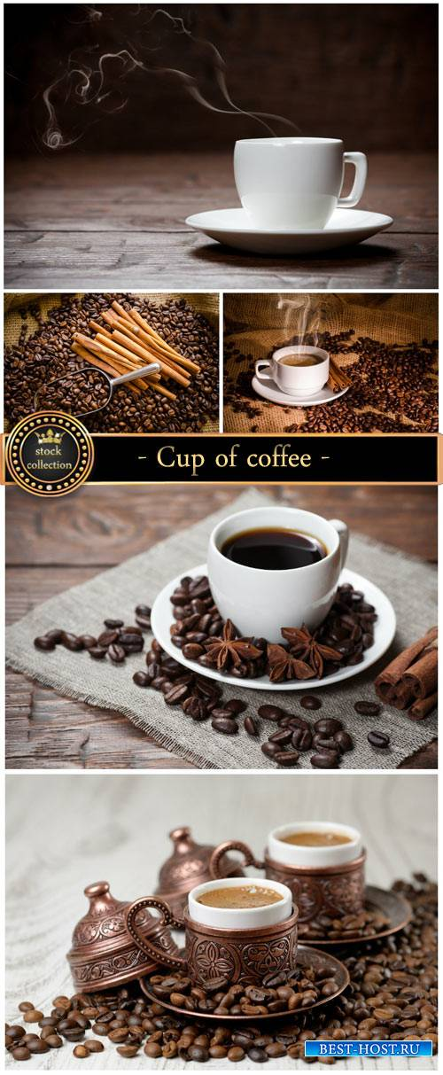Cup of coffee, coffee beans and cinnamon - Stock Photo