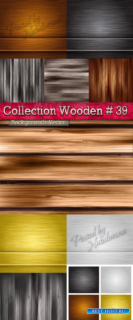 Collection Wooden Backgrounds in Vector # 39