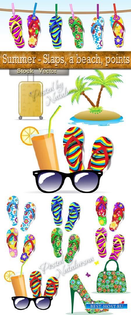 Летний праздник в Векторе – Пляж, шлепки и  солнце