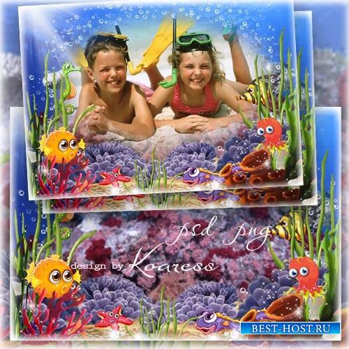 Рамка для фотошопа - Веселые каникулы на море