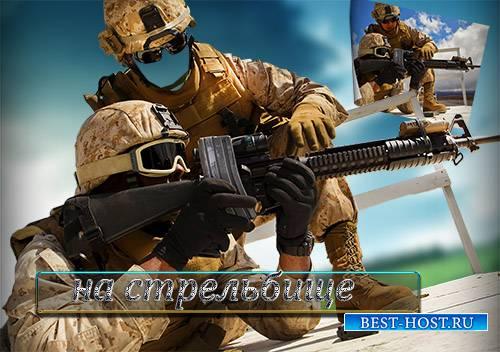 Красивый мужской фотошаблон для фотошоп - На военных учениях
