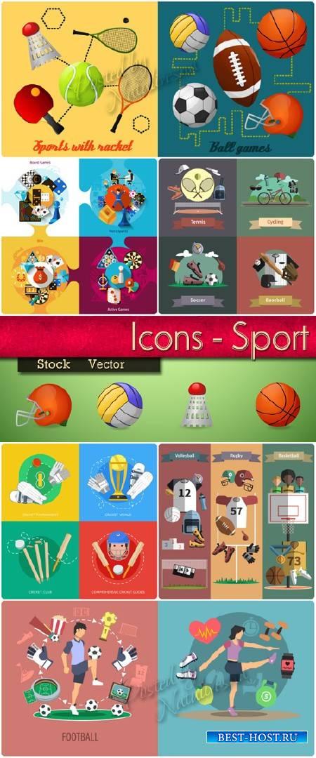 Набор иконок в Векторе – Спорт и аксессуары