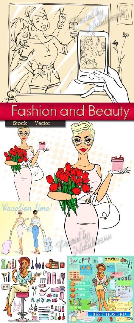 Красивые женщины – Мода и красота в Векторе