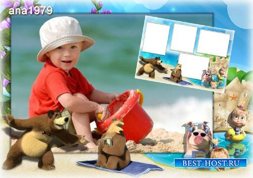Рамка для  фотошопа - Маша и Мишка