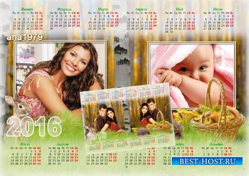 Рамка-календарь для двух фото – В лесу