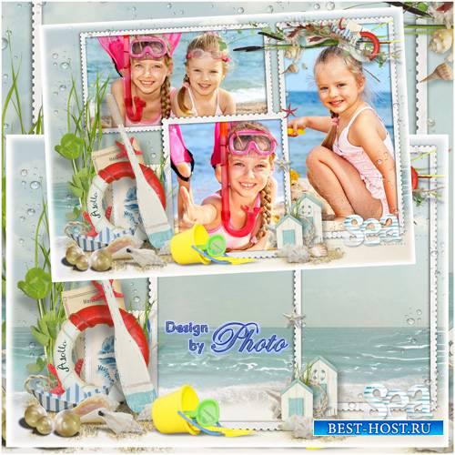 Морская рамка для трёх фотографий - Лазурный берег