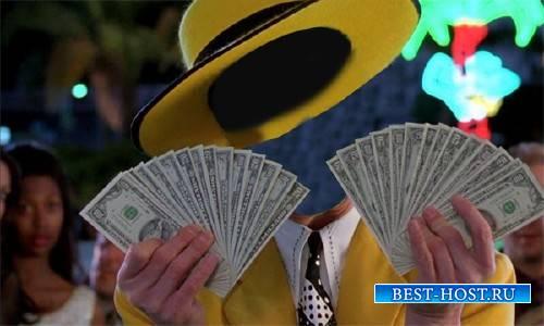 Шаблон psd - С деньгами в модном костюме