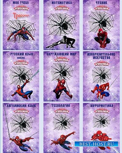 Портфолио детское для школы – Человек-паук. Приключения продолжаются
