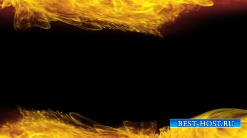 Футаж - Рамочка из пламени