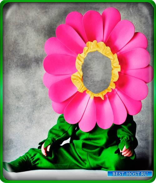 Детский костюм Шаблон фотошоп PSD - Я Ромашка Я Цветочек !!!