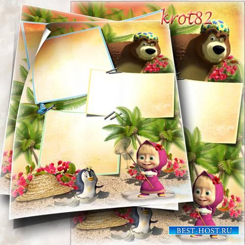 Рамка для девочки с Машей и медведем – Летние каникулы