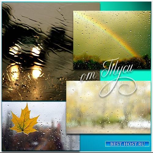 За окном шёл дождь - Клипарт