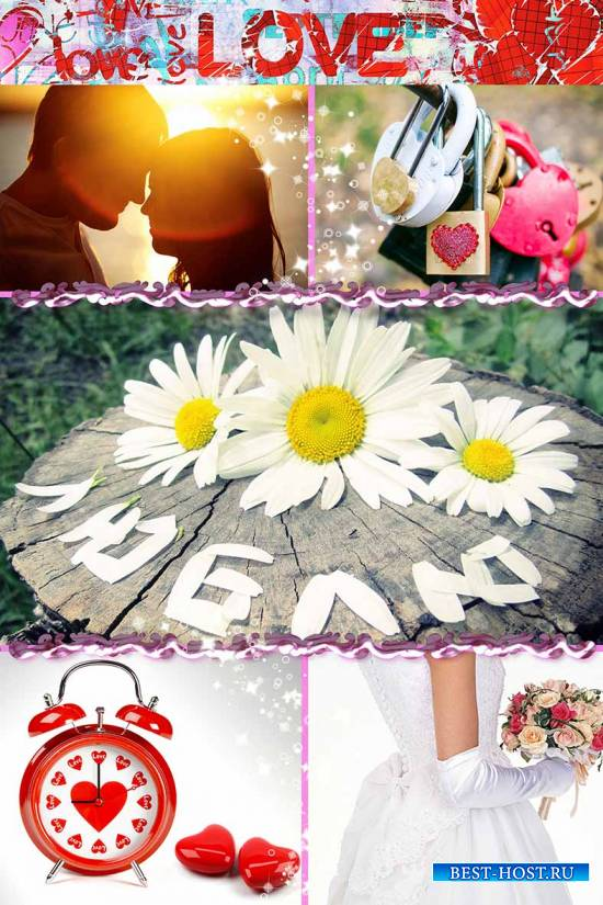 Романтика – свадебная коллекция фонов и подложек