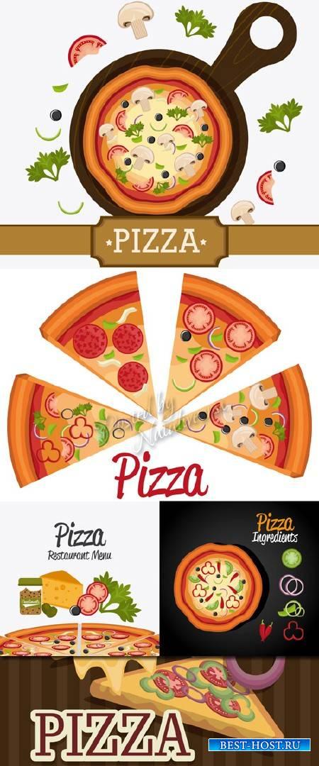 Вкусная Пицца для дизайна в Векторе