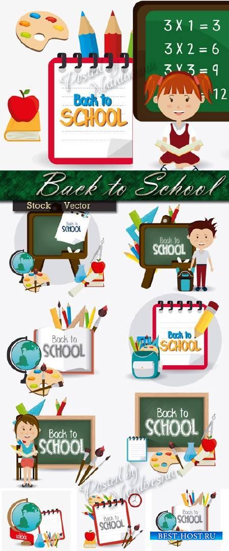 Здравствуй школа -  Учебные принадлежности в Векторе