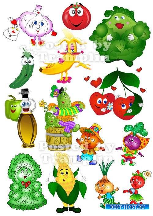 Веселые овощи и фрукты – Кулинарный клипарт