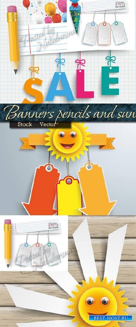 Банеры в Векторе с карандашами, подарками и солнцем