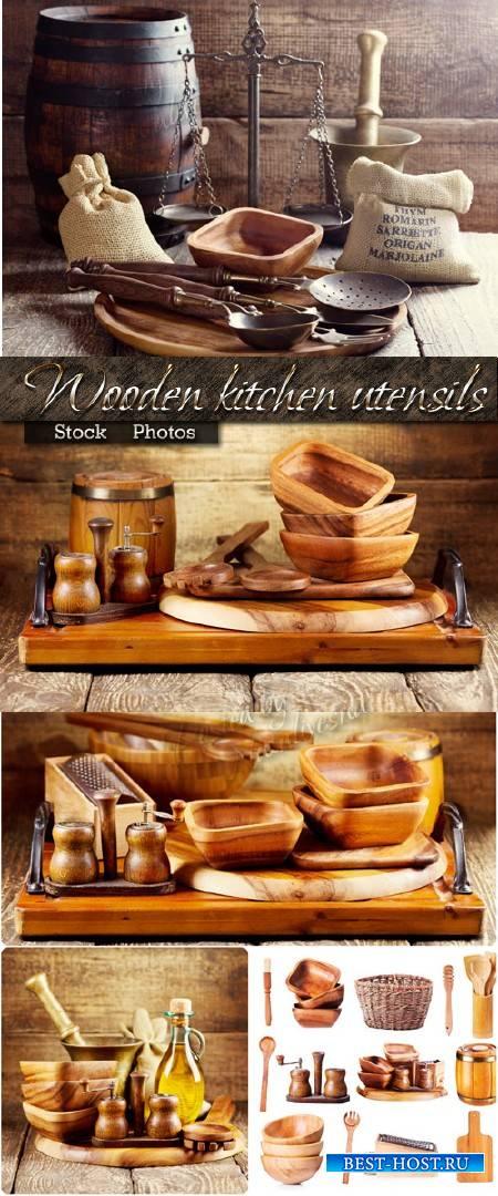 Деревянные кухонные принадлежности для приготовления пищи