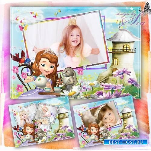 Фоторамка для фотошопа на 1 и 3 фото –  Чаепитие с принцессой Софией