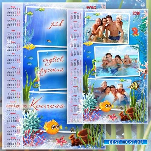 Летний календарь на 2016 год - Лето, море, каникулы